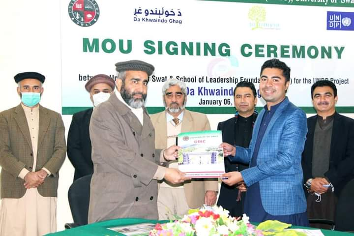 MoU Signed between University of Swat and UNDP