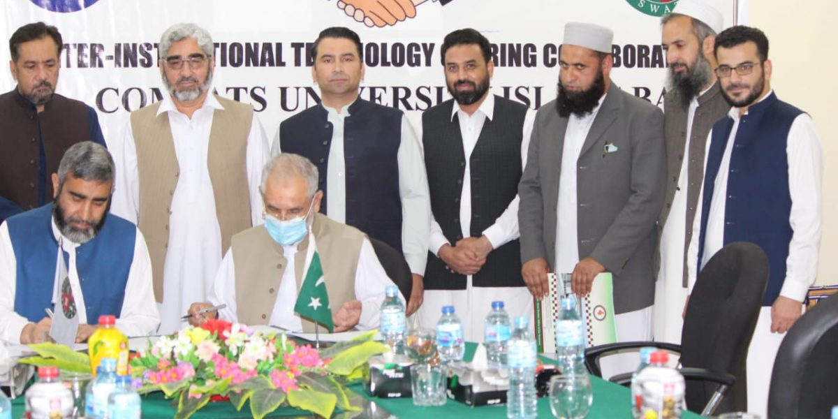 INTER-INSTITUTIONAL TECHNOLOGY SHARING COLLABORATION between COMSATS UNIVERSITY ISLAMABAD VIRTUAL CAMPUS, and UNIVERSITY OF SWAT