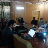 Presentation on Automation of Examinations Section
